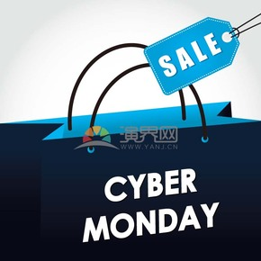商业促销网购星期一购物袋蓝黑图标矢量图素材