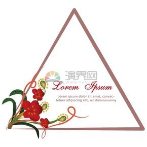 三角形花卉花紋藝術邊框