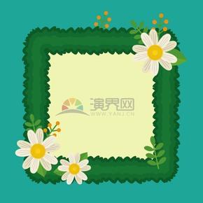 花朵裝飾綠色邊框