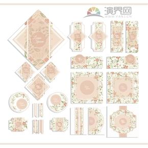 粉色系花纹装饰边框背景设计