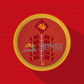 春节喜庆元素福字