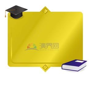 大学毕业季学士帽金色底框