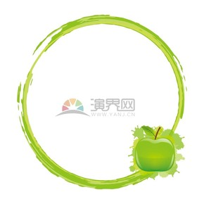 青蘋果綠色水果系圓形邊框鏡框展示框