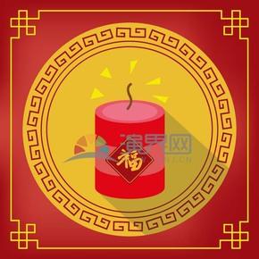 中国喜庆元素福字鞭炮