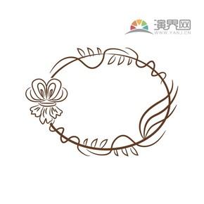黑色创意椭圆形古典简约设计线条流畅实用花纹装饰边框