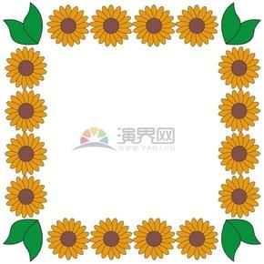 向日葵花卉邊框裝飾