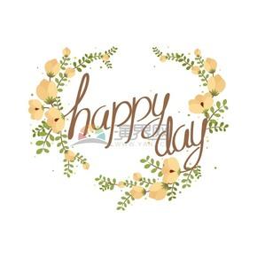开心幸福的一天花卉装饰