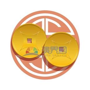春节喜庆元素金钱币