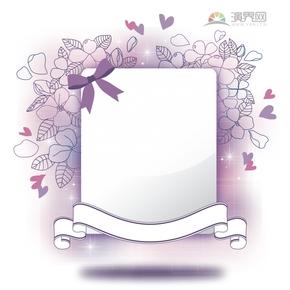 紫色蝴蝶结手绘心形白色矩形渐变边框