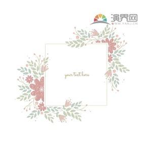 清新粉色花朵方形古典简约设计实用花纹装饰边框