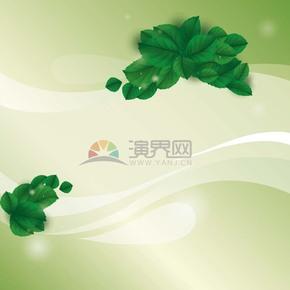 綠色植物藤條小清新底框