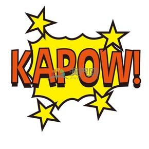 黄色星星背景艺术字KAPOW