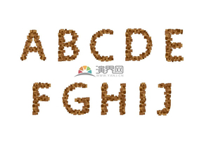 创意褐色方块立体2.5D字母合集