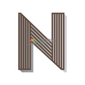 褐色创意线性条纹立体2.5D字母图标N