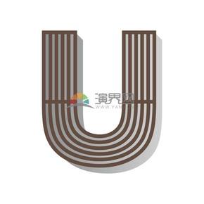 褐色创意线性条纹立体2.5D字母图标U