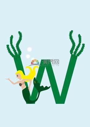 海底世界绿色字母W