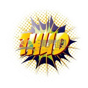 爆炸背景黄色波谱风艺术字THUD矢量图