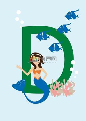 美人鱼海底世界绿色字母D