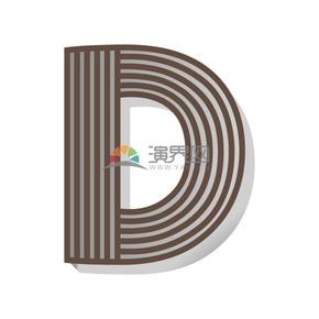 褐色创意线性条纹立体2.5D字母图标D