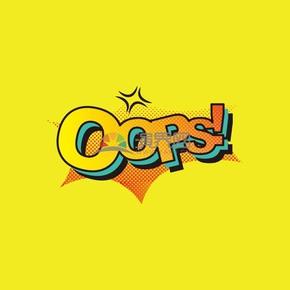 黄色背景艺术字OOPS