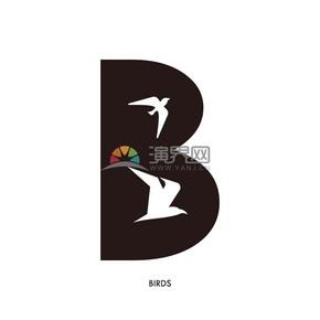 海鸥B字艺术字
