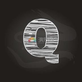 Q字斑马艺术字