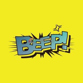 黄色背景艺术字BEEP
