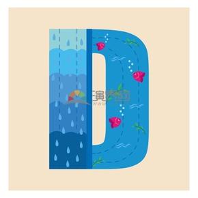 海底世界蓝色渐变字母D