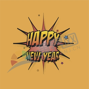 橙黃夏日抽象藝術字設計HAPPY NEW YEAR