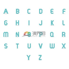 26字母艺术字