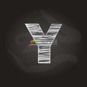 Y字斑马艺术字