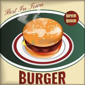 趣味活泼形象生动美味汉堡卡通图