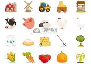 卡通农场元素动物食物蔬菜家禽风车鸡蛋合集