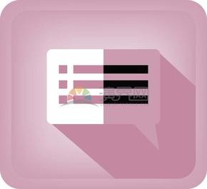 商業元素粉色氣泡圖標