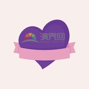 情人节爱情情侣紫色爱心