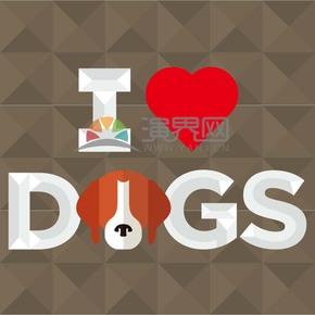 表白宠物我爱狗爱情亲情爱宠边牧拉布拉多