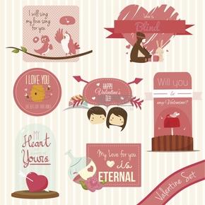 粉紅色浪漫愛心情侶男女朋友情人節情話禮物合集