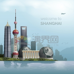 上海城市标志性建筑东方明珠风景明朗简约卡通图