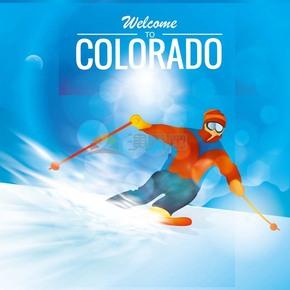 趣味活泼形象生动滑雪运动员卡通图