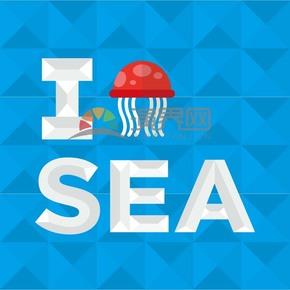 爱情情人节表白喜欢我爱大海