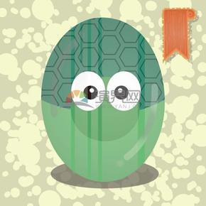 乌龟蛋卡通元素