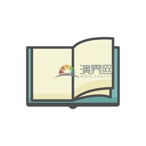简洁创意黑色线条绿色书籍本子卡通图