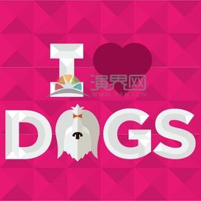 表白宠物我爱狗爱情亲情爱宠