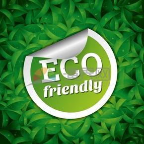 绿色树叶背景文字icon