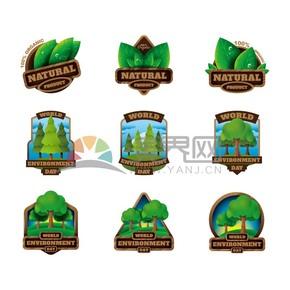 游戏风格绿色树叶icon