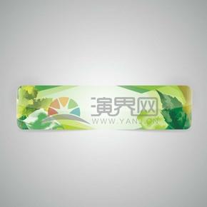 綠色樹葉素材背景圖