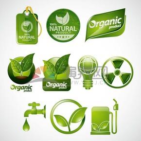 綠色圖標素材組