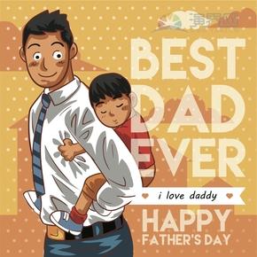 创意简单清新温馨歌颂赞扬父亲父亲节卡通图宣传海报
