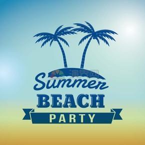 卡通夏季海边派对标志设计
