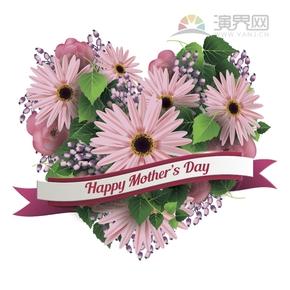 创意简单设计赞扬歌颂母亲母亲节卡通画文字粉色心形花束宣传海报